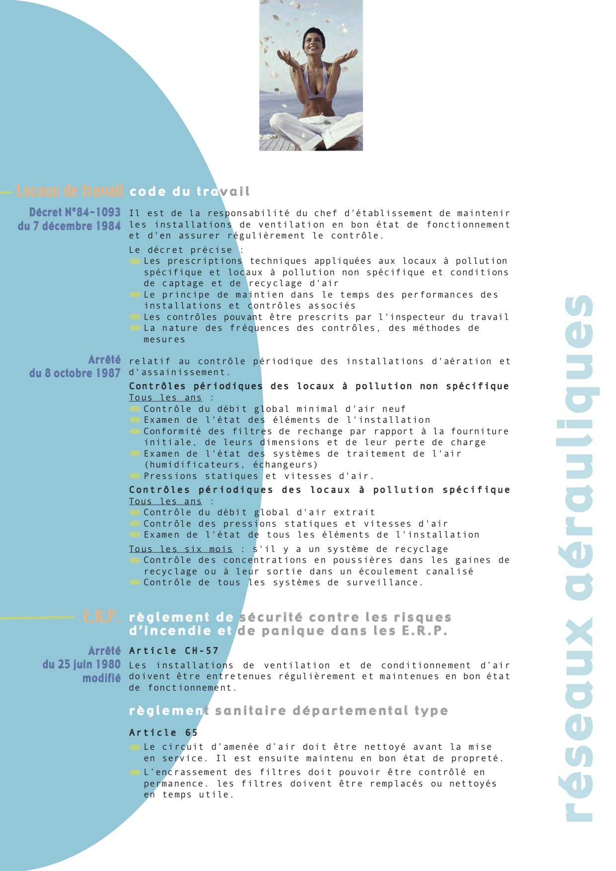 reglementation-reseaux-aerauliques-page2
